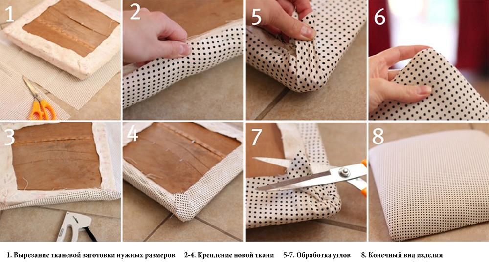Как сделать сиденье стула своими руками