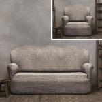 еврочехлы на диваны и кресла серые