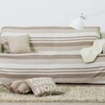 еврочехлы на диваны в полоску