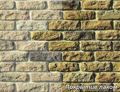 Лак для камня и бетона - виды