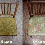 Перетяжка стульев самостоятельно