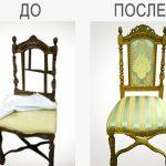 Реставрация стульев самостоятельно