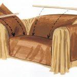 Чехлы для мягкой мебели самостоятельного изготовления