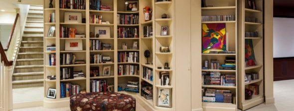Маленькая домашняя библиотека