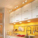 Освещениея для рабочей зоны на кухне