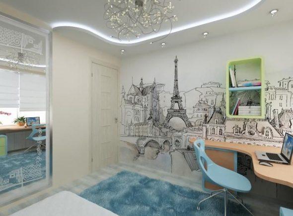 "Спальня для подростка ""Париж"""