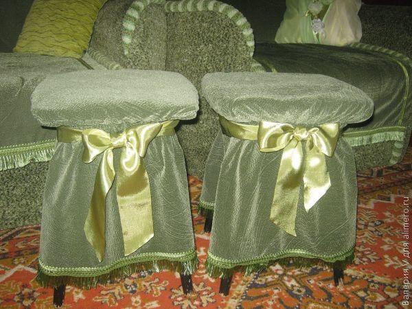 Чехол из ткани на табурет своими руками 818