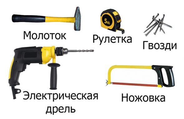 Инструменты для сборки кухонного уголка