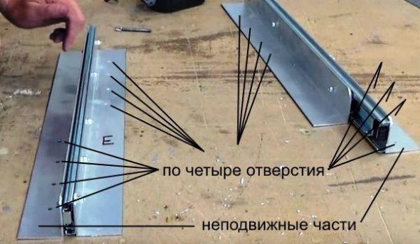 Конструкции из уголков