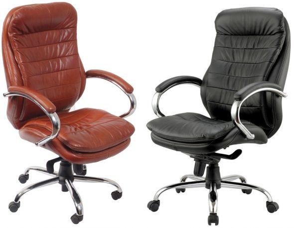 Кожаное кресло для офиса
