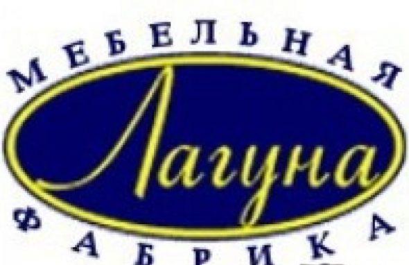 Производитель мягкой мебели Лагуна