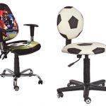 Детский компьютерный стул для мальчика