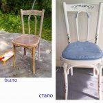 Окраска и новое сиденье для новой жизни старых вещей