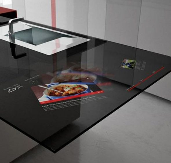 Интерактивный кухонный остров