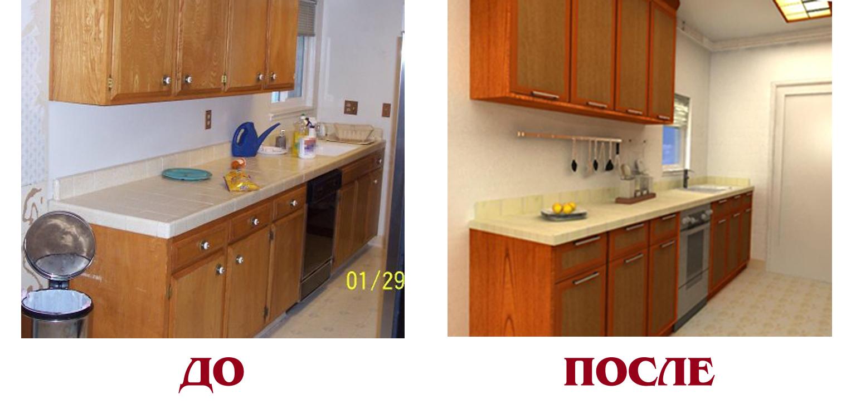 Собираем кухонный гарнитур своими 49