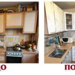 Кухня в новом белом цвете