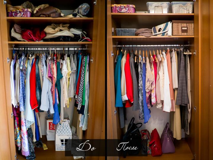 Как сделать так чтобы вещи в шкафу пахли 372