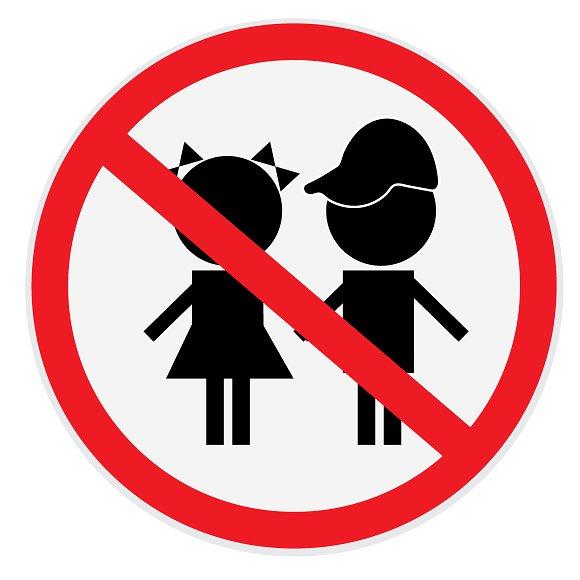 Не разрешайте детям
