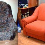 Обновленное кресло после перетяжки своими руками