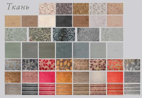 Образцы тканевой обивки