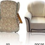 Удобное и надежное кресло до и после ремонта