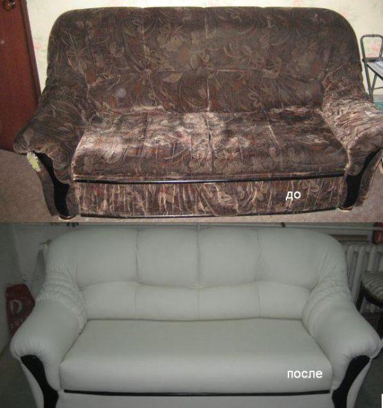 Внешний вид дивана
