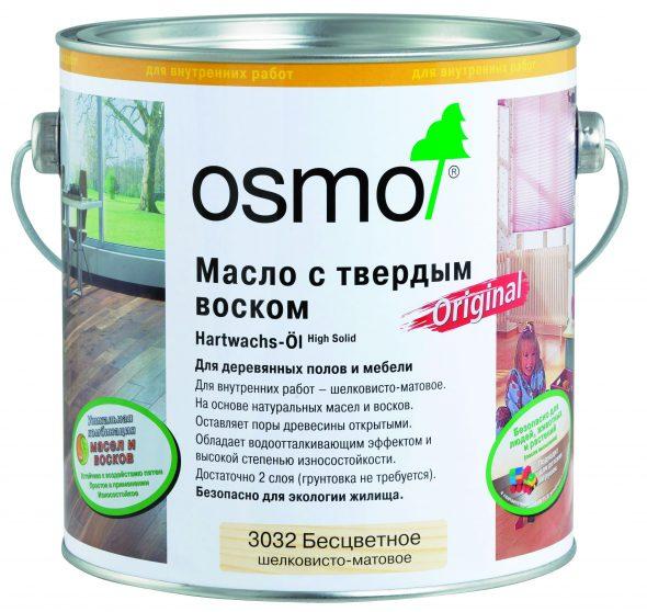 Безопасное масло с воском
