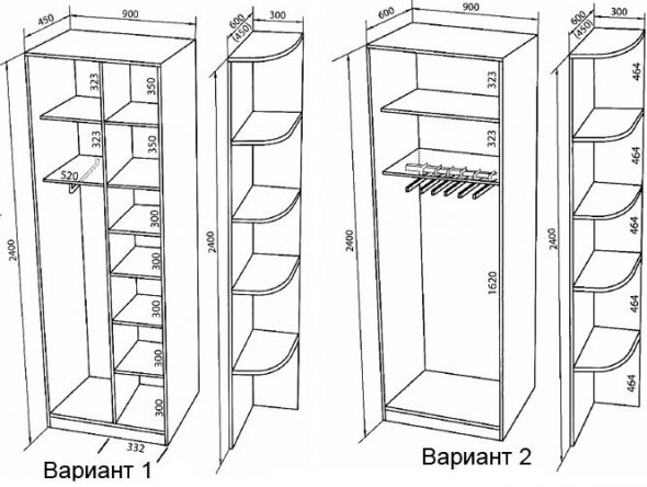 Шкаф небольшого размера