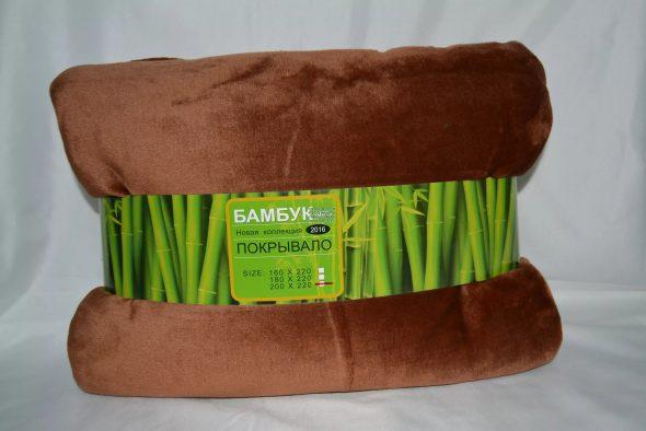 Бамбуковый плед