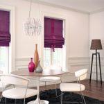 Фиолетовые римские шторы с бантами с крплением на профиль