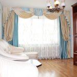 Голубой и золотой отлично смотрятся для штор в классическом стиле