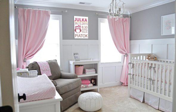 Розовые шторы с подхватами