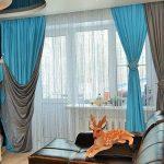 Серо-голубые двойные шторы