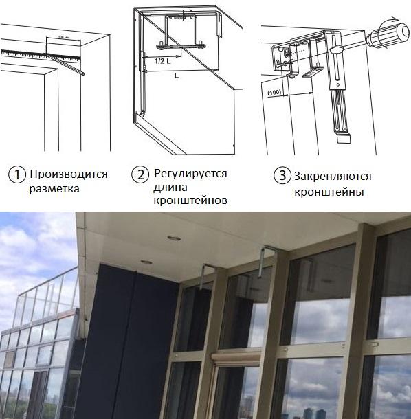 Схема монтажа кронштейнов рафшторы