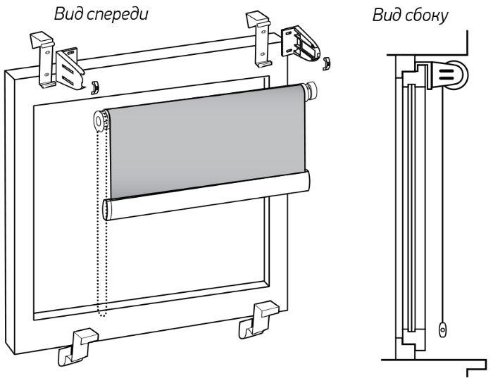 Закрепление рулонной шторы на подвижной створке с помощью кронштейнов