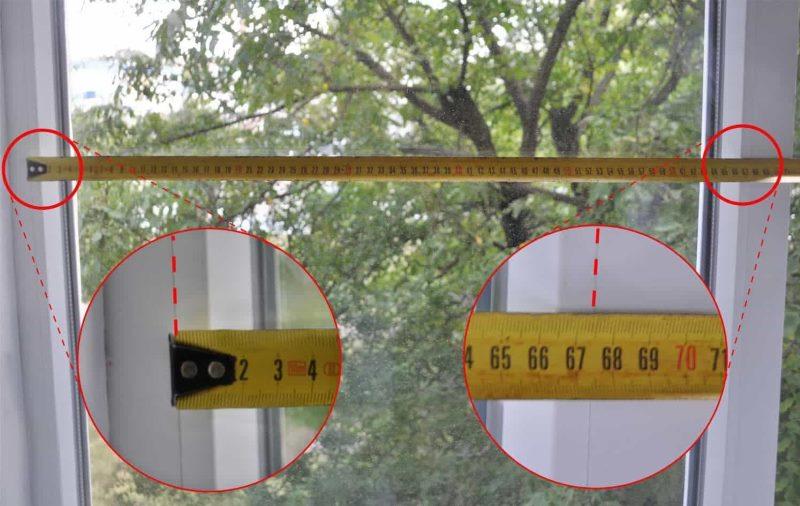 Замер ширины рулонной шторы открытого типа