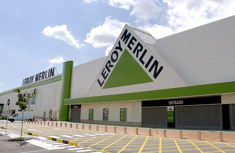 Торговый комплекс Лерау Мерлен по продаже отделочных и строительных материалов