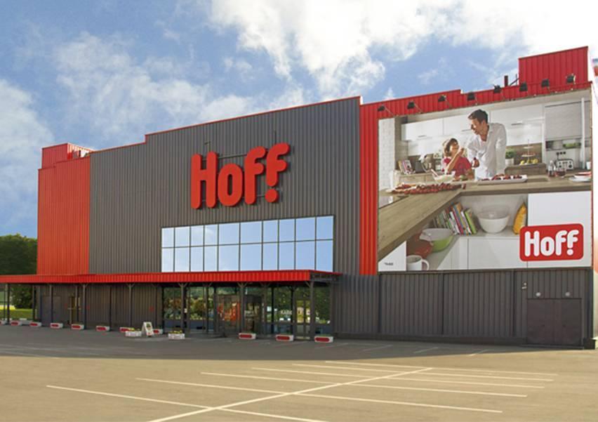 Большой корпус гипермаркета Hoff