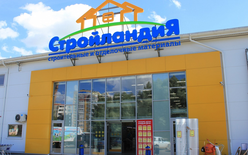 Главный вход в магазин стройматериалов компании Стройландия