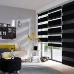 Черно-серые солнцезащитные шторы день ночь