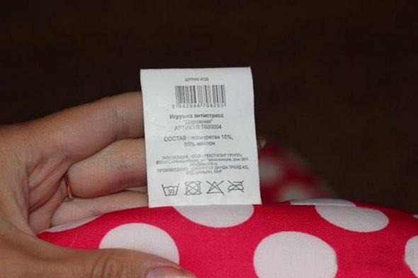 Правила по уходу за подушкой-антистресс