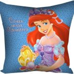 """Детская подушка """"Самая милая принцесса"""""""