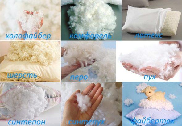 Наполнители для подушек