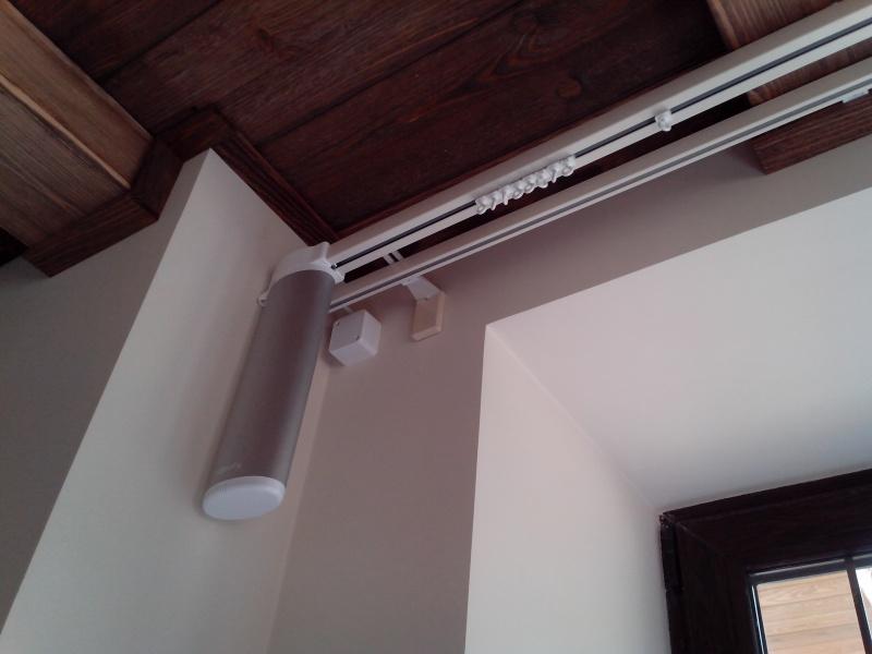 Электропривод на алюминиевом карнизе для штор