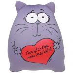"""Милая подушка с шариками внутри """"Почувствуй мою любовь"""""""