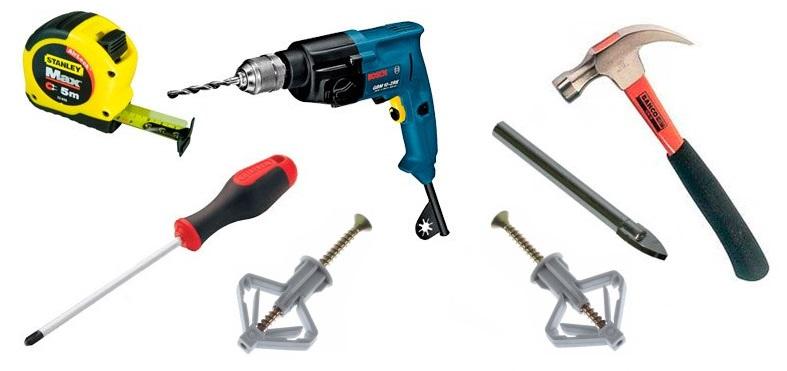 Инструменты для монтажа шторного карниза