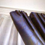 Пластиковый карниз для потолочного закрепления штор