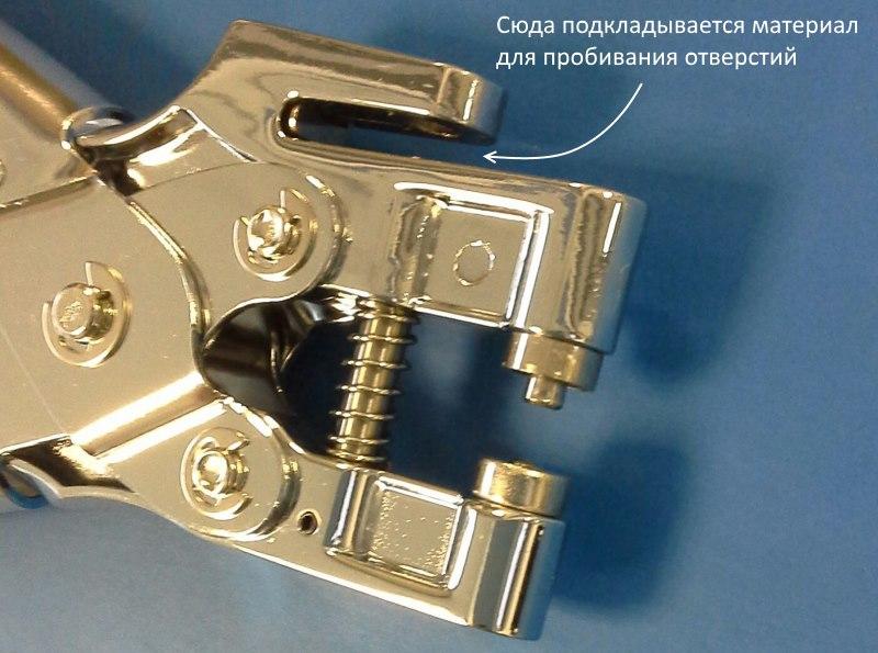 Дырокол и насадки на ручном инструменте для установки люверсов