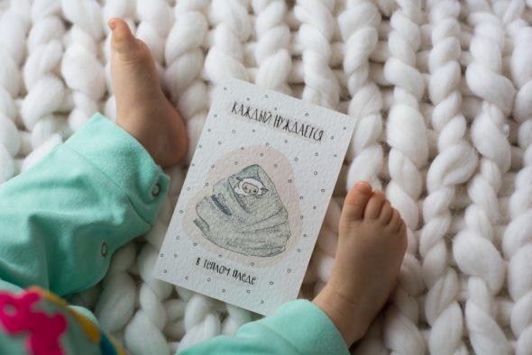 Шерсть мериноса для малышей