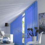 Вертикальные жалюзи с перфорацией для высокого треугольного окна
